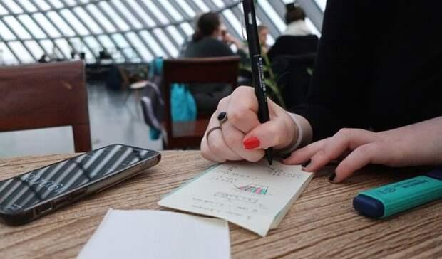 Оренбург вошел в список городов России, жители которых боятся потерять работу