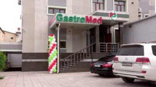 Решить проблемы с ЖКТ помогут в медцентре «GastroMed»