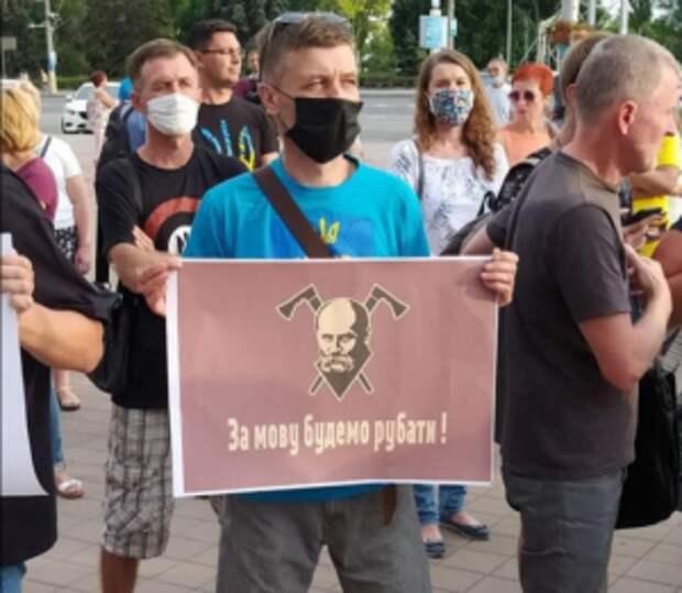 «ПсячиЙ» и «язык фашистов и оккупантов»: Новый языковый скандал в Одесской области