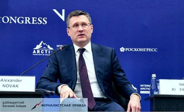 Россия наращивает свою долю на мировом рынке СПГ