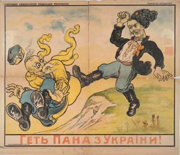 Красные плакаты времен советско-польской войны (1919—1921).