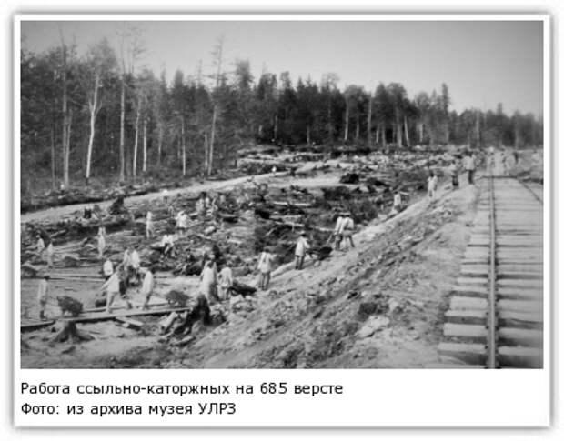 Фото: из архива музея УЛРЗ