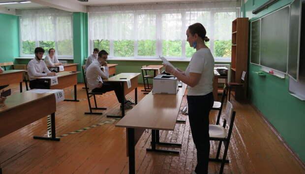 Первый день сдачи ЕГЭ прошел в Подмосковье в штатном режиме
