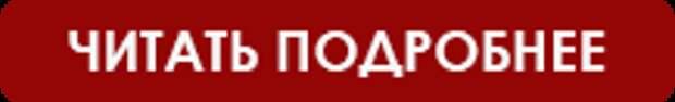 ЛДНР советуют брать на вооружение опыт Приднестровья