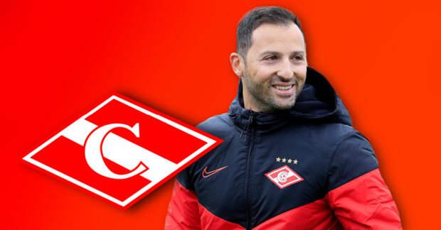 Главный тренер «Спартака» не будет продлевать контракт с клубом