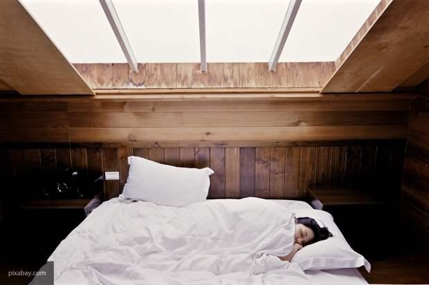 Немецкие эксперты дали советы, которые обеспечат хороший сон