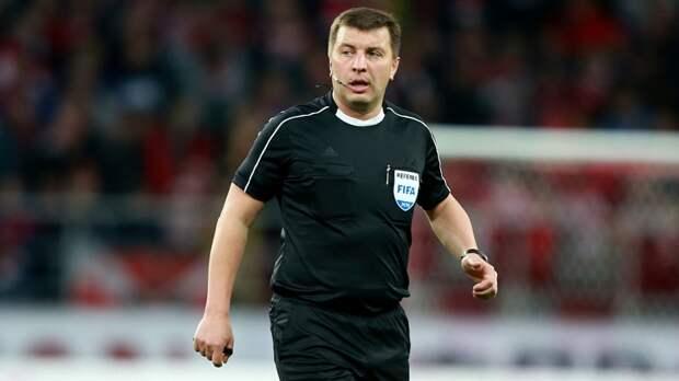 Вилкову запретили работать на матчах под эгидой РФС