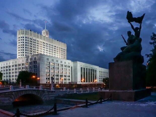 Опубликован список недружественных России стран: в нем пока всего две страны