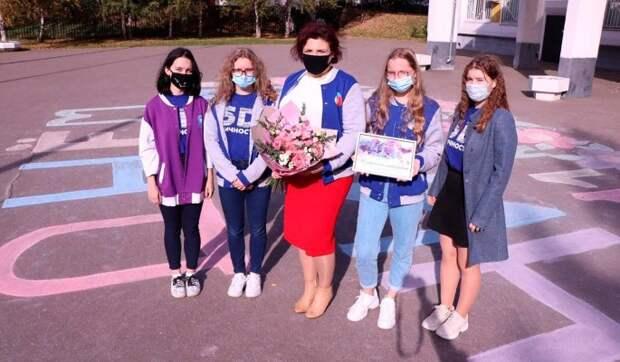 РДШ и ТНТ исполняют мечту учительницы из Москвы
