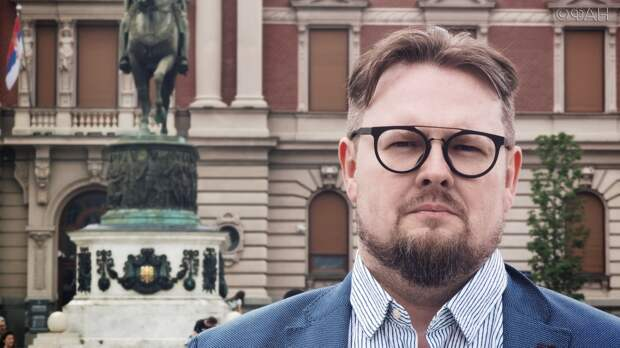 «Историческая память — главный инструмент российской мягкой силы в Сербии» —интервью с ведущим балканистом