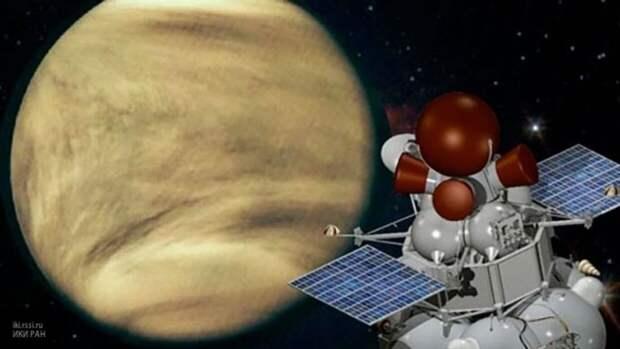Глава NASA оценил значение найденного в атмосфере Венеры фосфина