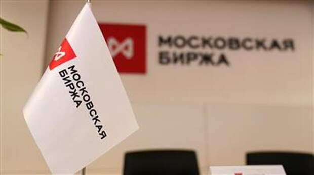 Рынок кредитов заработал на Московской бирже