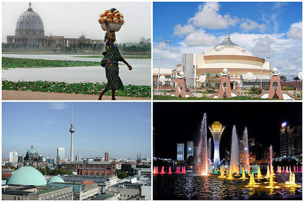 Новые столицы разных стран мира.