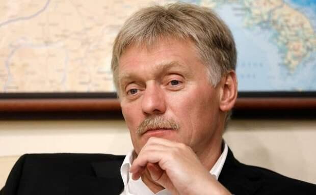 Кремль: Унаших высокопоставленных чиновников нет недвижимости заграницей