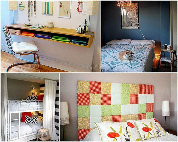 23 совета, как обустроить маленькую спальню