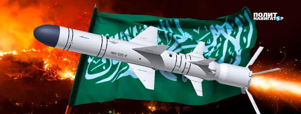 ХАМАС успешно прорвал противоракетную оборону Израиля