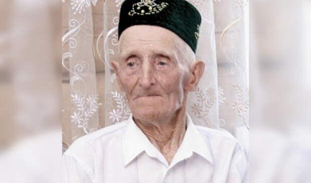 В Башкирии умер 104-летний ветеран войны за два дня до празднования 9 мая