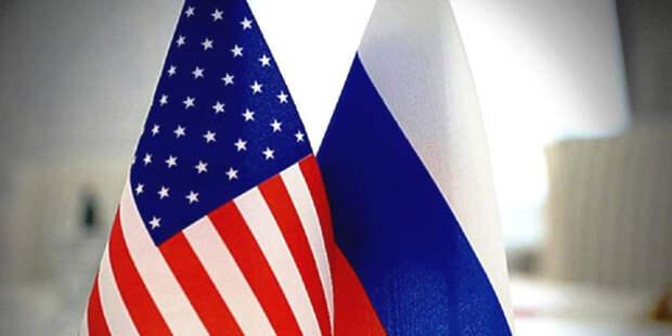 Властям США советуют поддержать идею о встрече «пятерки» СБ ООН
