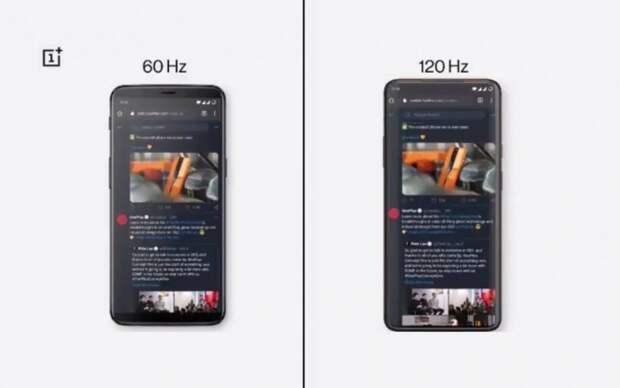 OnePlus показала преимущество 120 Гц на видео