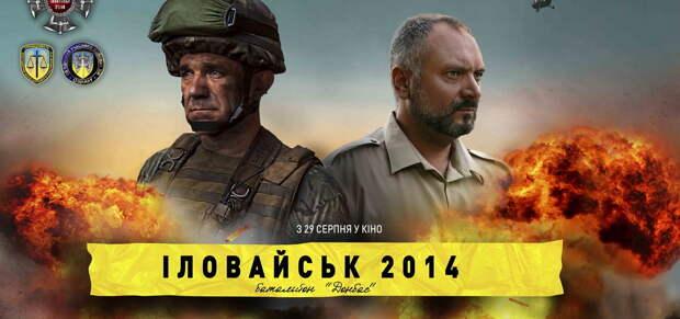Украинская пропаганда села в лужу, или как Фельдмаршал Семенченко Путина «победил»