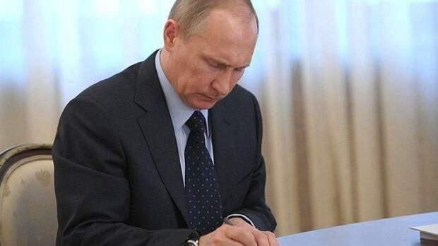 Владимир Путин утвердил план противодействия коррупции