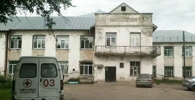 Провинциальная поликлиника, Саратовская область (иллюстрация из открытых источников)