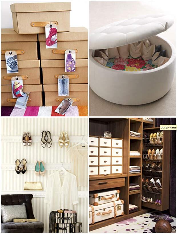 идеи хранения обуви