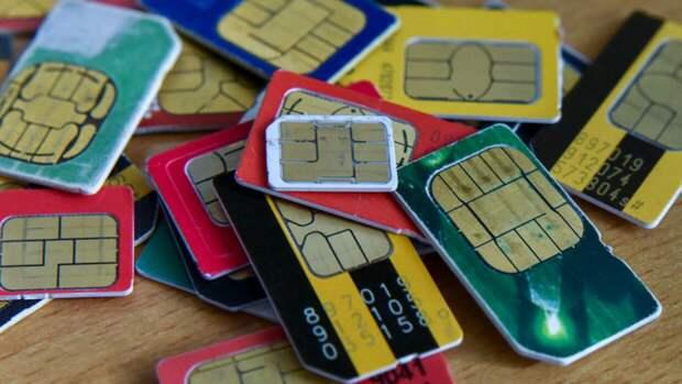Переходный период для регистрации M2M сим-карт введут в России