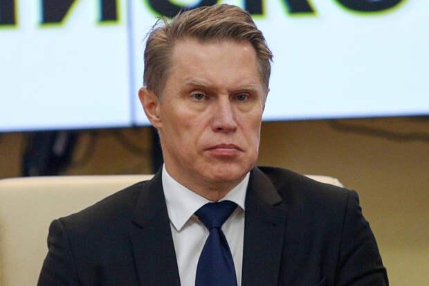 Глава Минздрава заявил об угрозе развития пандемии COVID-19 в России
