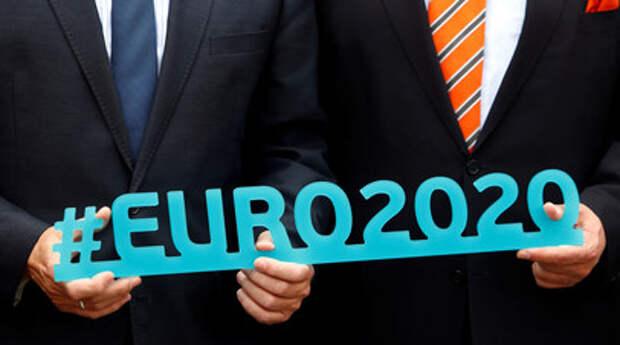 Президент РФС высказался об аккредитациях на Евро-2020
