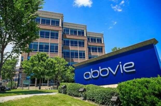 Abbvie показала уверенный рост продаж в 1 квартале
