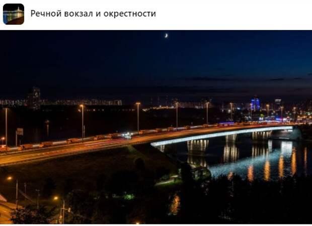 Фото дня: техника «перебирается» через канал им. Москвы в ночи