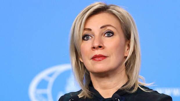Захарова прокомментировала высылку российских дипломатов из Чехии