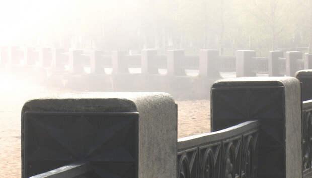 Как туман над Онежским озером напомнил историческое событие