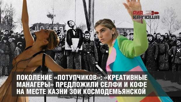 Поколение «потупчиков» в России подросло