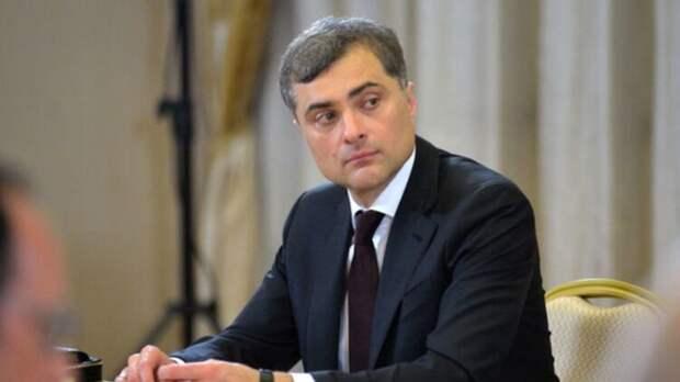 Сурков заявил, что «мир устал от Украины» и предложил «вернуть ее силой»