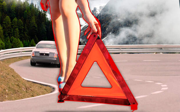 Алгоритм действий, если в дороге произошла поломка автомобиля.