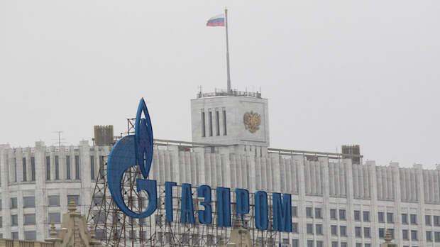 TVP Info: Польша «набила руку» и в очередной раз оштрафовала «Газпром»