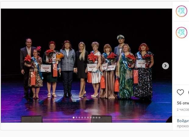 Во дворце культуры района Капотня выбрали «Бабушку года»