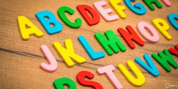 Пенсионерам района доступно бесплатное изучение иностранных языков в ЦСО «Войковский»