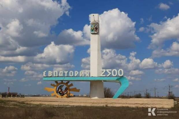 Первый этап реконструкции Лазурной набережной в Евпатории обойдётся в 88 млн рублей