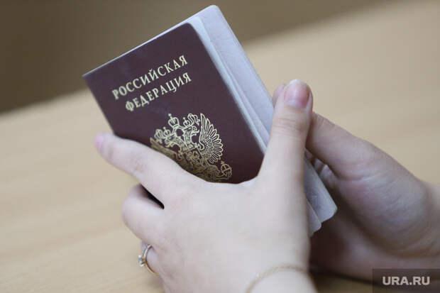 ЕГЭ. Курган, паспорт, егэ, российский паспорт