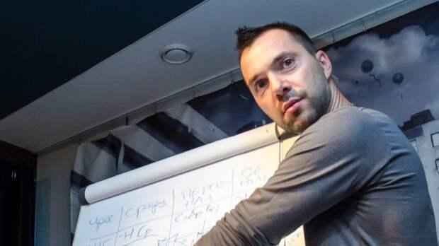Советник главы офиса Зеленского Арестович признался в языковой дискриминации