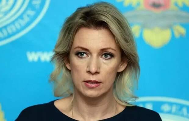 «Страшный сон» для Чехии в ответ на высылку дипломатов