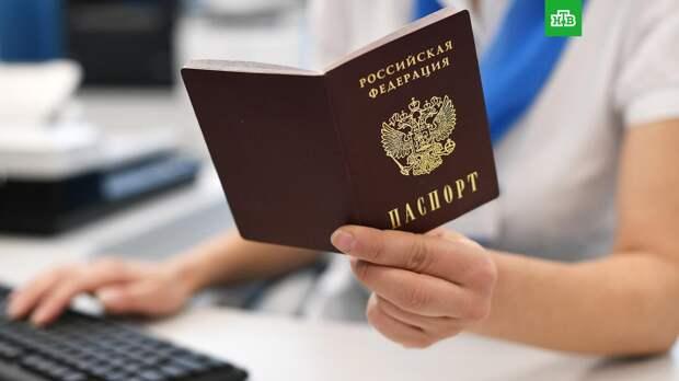 Россиянам разрешили не ставить в паспорт отметки о браке и детях