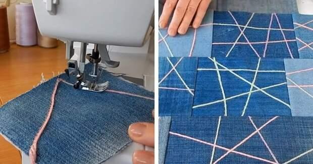 Прекрасная идея переделки джинс новым способом