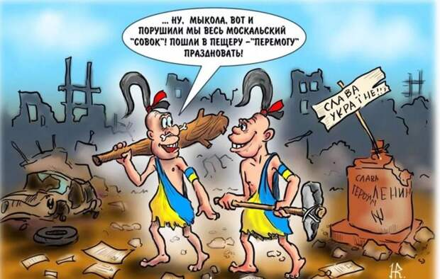 Промышленность Украины выбирает экологичную смерть