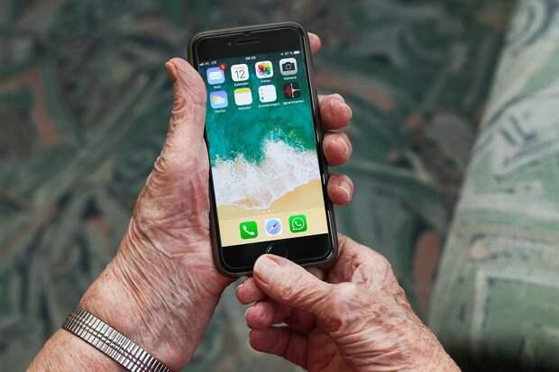 Iphone, Бабушка, Мобильный Телефон, Связь, Мобильные