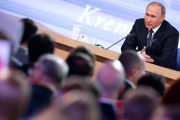 Путин и образ будущего