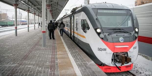 График следования поездов от «Стрешнево» изменится на праздники